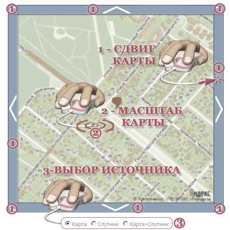 Карта+Спутник